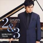 (おまけ付)ショパン・アルバム(仮) / 辻井伸行 (CD)AVCL-25879-SK