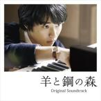 (���ޤ���)�Ӥȹݤο������ꥸ�ʥ롦������ɥȥ�å� / �濭�� (CD) AVCL25966-SK