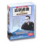 ������¤ 2 ϲ�� ���弡ϺĹ��(8����CD) BCD-020-CM