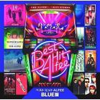 ベスト・ヒットALFEE BLUE盤 / THE ALFEE アルフィー (CD)BHST-173-SS