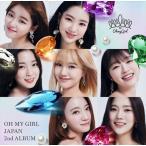 (おまけ付)OH MY GIRL JAPAN 2nd ALBUM(初回生産限定盤A) / OH MY GIRL オーマイガール (CD+DVD) BVCL967-SK