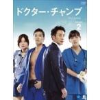 ドクター・チャンプ DVD-BOX 2(4枚組 第9話〜最終第16話収録) (DVD) BWD-2088