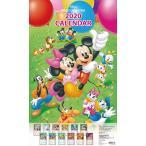 ゴジラ シン・ゴジラ 2017年度カレンダー 17CL-0073