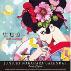 最終処分セール!中田翔(北海道日本ハムファイターズ) 2018年カレンダー 18CL-0489