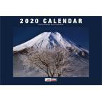 柴崎岳(鹿島アントラーズ) 2017年カレンダー 17CL-0505
