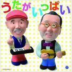 (���ޤ���)����Ҥ����������Ȥ��Ҥ� ���������äѤ� / (���å�) (2CD) COCE-40046-SK