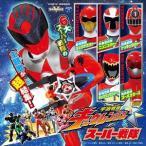 (おまけ付)宇宙戦隊キュウレンジャー&スーパー戦隊 ミニアルバム /  (CD) COCX-39905-SK