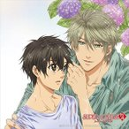 (おまけ付)TVアニメ『SUPER LOVERS 2』キャラクターソングアルバム「My Precious」 / 海棠4兄弟 (CD+DVD) COZX-1329-SK