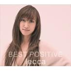 (おまけ付)BEST POSITIVE ベスト ポジティブ / lecca レッカ (CD+DVD) CTCR-14880-SK