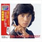 ショッピング最安値 西城秀樹 スーパー・ベスト / 西城秀樹  【CD】 DQCL-1179-HPM