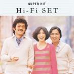 ハイ・ファイ・セット スーパー・ヒット /   (CD)DQCL-6005-HPM