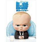 ボス・ベイビー /  (DVD) DRBF1057-HPM
