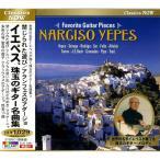 Classics Now イエペス、珠玉のギター名曲集 禁じられた遊び/アランフェスのアダージョ CD EJS1061