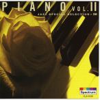 特選ジャズ ジャズ・ピアノ2 (CD) EJS4036