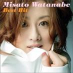 渡辺美里 ベスト ヒット / 渡辺美里(CD) ESC7-2-KS