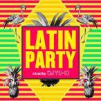 (おまけ付)2019.06.28発売 LATIN PARTY mixed by DJ YU-KI / オムニバス (CD) FARM501-SK