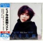 今井美樹 ベスト/PRIDE / 今井美樹  (CD)FLZZ-1003-KS