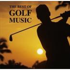 (おまけ付)THE BEST OF GOLF MUSIC / オムニバス (CD)GOLFMM-1001-TOW