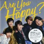 (おまけ付)嵐 Are You Happy?(通常盤) キャンセル不可 / (CD) JACA-5627-SK