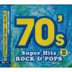 洋楽 スーパー・ヒッツ 70's 2 / オムニバス  (CD)KB-210-KS