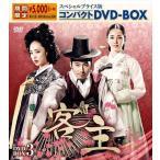 客主 スペシャルプライス版コンパクトDVD-BOX3(期間限定) (DVD) KEDV650-TC