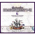 (おまけ付)ロンドン・フィルハーモニー管弦楽団による交響組曲「ドラゴンクエスト」I〜VII ドラクエ / すぎやまこういち(6CD) KICC-96358-SK