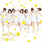 (おまけ付)「#好きなんだ」 (初回限定盤)(TypeE) / AKB48 エーケービー フォーティエイト (SingleCD+DVD) KIZM-90507-SK