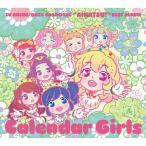 (おまけ付)TVアニメ/データカードダス アイカツ  ベストアルバム Calendar Girls (CD) LACA-9350