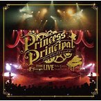(おまけ付)『プリンセス・プリンシパル THE LIVE Yuki Kajiura×Void_Chords』LIVE CD / Yuki Kajiura × Void_Chords (CD) LACA9696-SK