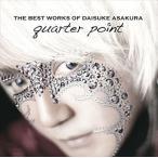 (おまけ付)THE BEST WORKS OF DAISUKE ASAKURA quarter point / 浅倉大介 (2CD) MHCL-30413-SK