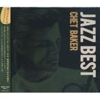 ジャズ ベスト チェット・ベイカー (CD) MPDCD-014