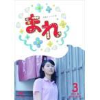 CD・DVD・カレンダー販売!迅速配送!最安値に挑戦中!