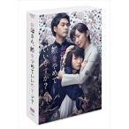 2017.06.23発売 お母さん、娘をやめていいですか? DVD BOX / (DVD) NSDX-22338-NHK
