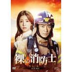 裸の消防士 DVD-BOX / イ・ジュニョク、チョン・インソン、チョ・ヒボン (DVD) OPSDB658-SPO
