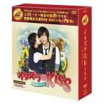 イタズラなKiss~Playful Kiss DVD-BOX (シンプルBOXシリーズ) OPSDC068-SPO