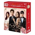ビッグマン DVD-BOX1(シンプルBOXシリーズ) OPSDC117-SPO