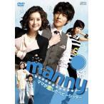 manny(マニー)〜ママが恋したベビーシッター Vol.2 【DVD】 OPSDS1017-SPO