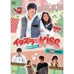 イタズラなKiss~Playful Kiss You Tube特別版 【DVD】 OPSDS1020-SPO
