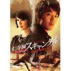仁寺洞スキャンダル -神の手を持つ男- 特別版 【DVD】 OPSDS960-SPO