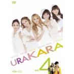 URAKARA Vol.4 【DVD】 OPSDS978-SPO