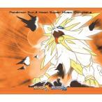 (おまけ付)ニンテンドー3DS ポケモン サン・ムーン スーパーミュージック・コンプリート / サントラ ゲーム (4CD) OVCP-7-SK