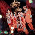 (おまけ付)2018.12.05発売 カラクリだらけのテンダネス/すっぴんKISS(初回限定カラクリ盤) / Sexy Zone セクシーゾーン (SingelCD+DVD) PCCA5073-SK