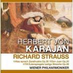 リヒャルト・シュトラウス ツァラトゥストラはかく語りき ヘルベルト・フォン・カラヤン 指揮 /   (CD)PCD-420-KEEP