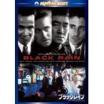 ブラック・レイン デジタル・リマスター版 スペシャル・コレク / (DVD) PHNE111860-HPM