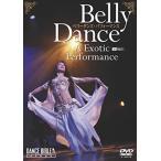 シンフォレスト ベリーダンス・パフォーマンス/Belly Dance A Exotic Performance / (DVD) SDA67-TKO