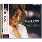 セリーヌ・ディオン マイ・ラヴ:エッセンシャル・コレクション(輸入盤) (CD)SE-44