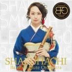 (おまけ付) SHAKUHACHI / Bamboo Flute Orchestra 辻本好美 (CD) SECL-1998-SK