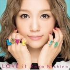 (おまけ付)2017.11.15発売 LOVE it(通常盤) / 西野カナ (CD) SECL-2237-SK