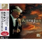 カラヤン ロマンティック・コンサート / ヘルベルト・フォン・カラヤン  (CD)SET-1016-JP