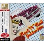 ロックン・ロール 全集 / オムニバス  (CD)SET-1020-JP